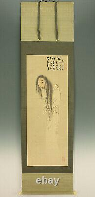 1967 JAPANESE HANGING SCROLL MARUYAMA OKYO Ghost withbox @x695