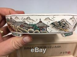 5 Color Hand Painted Bonsai Tree Pot By Ito Gekkou 5 7/8 With Signed Box/Cloth